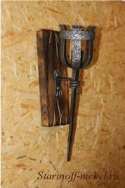 Светильник под старину №12
