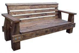 Скамейка под старину «СК-50»